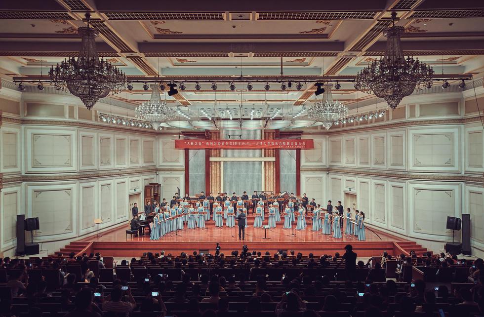 Peiyang Chorus of Tinajin University (China)