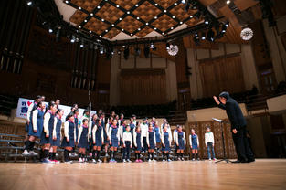Hong Kong Treble Choir (Hong Kong, China)