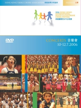 2006 Hong Kong International Youth and Children's Choir Festival Concert (4DVD)