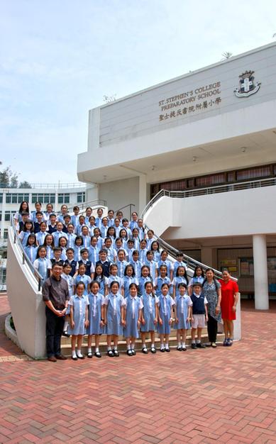 St. Stephen's College Preparatory School (Hong Kong, China)