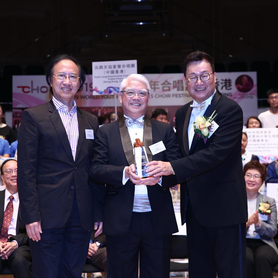 Mr. CHAN Kwok-ning (Hong Kong, China) (middle)