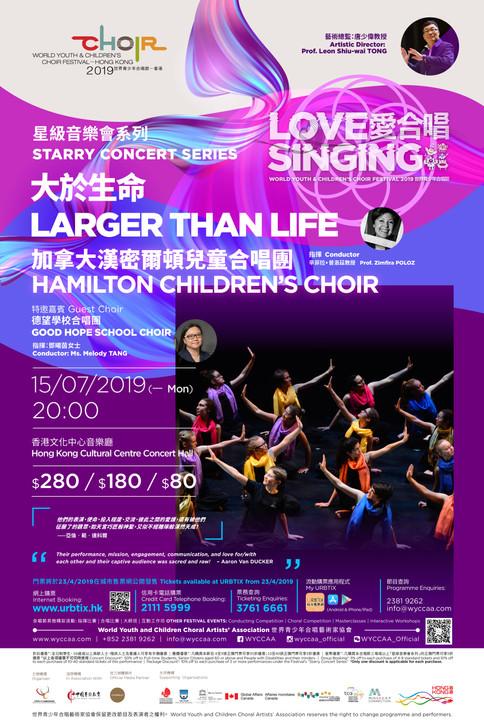 Hamilton Children's Choir Concert