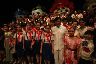 2008 Hong Kong International Youth & Children's Choir Festival