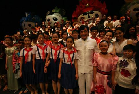 2008 Hong Kong International Youth & Children's Choir Festival