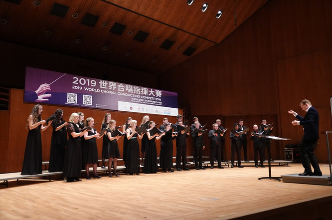 World Choral Conducting Competition
