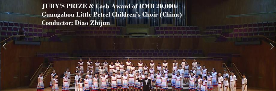 Guangzhou Little Petrel Choir (China)