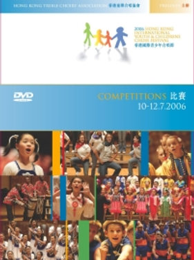 2006 Hong Kong International Youth and Children's Choir Festival Concert (8DVD)