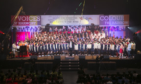 2013 Hong Kong International Youth & Children's Choir Festival