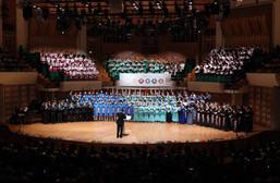 2018 「一帶一路」世界合唱節