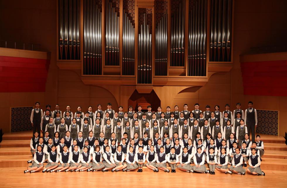 Beijing Jinfan Concert Hall Deep Space Children's Choir (China)