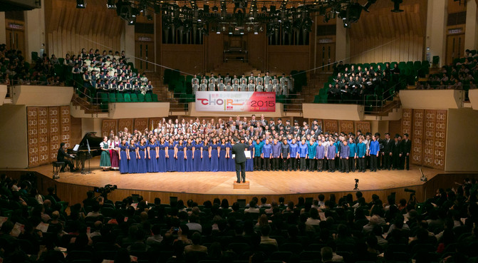 2015 World Youth & Children's Choir Festival - Hong Kong