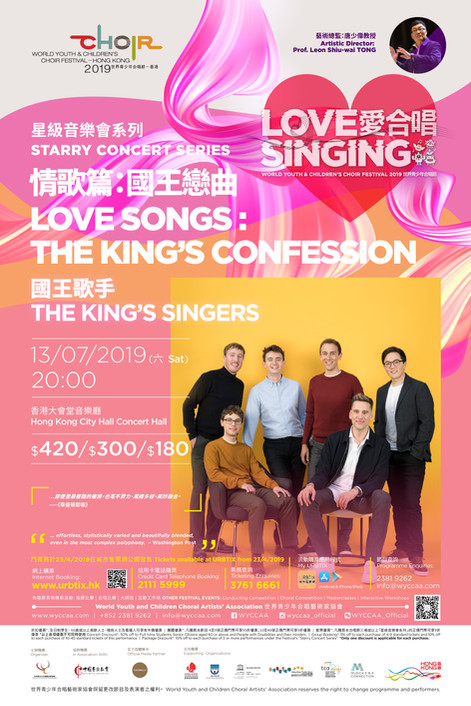 "The King's Singers: ""Love Songs"" Concert"