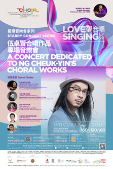 NG Cheuk-yin Choral Works Concert