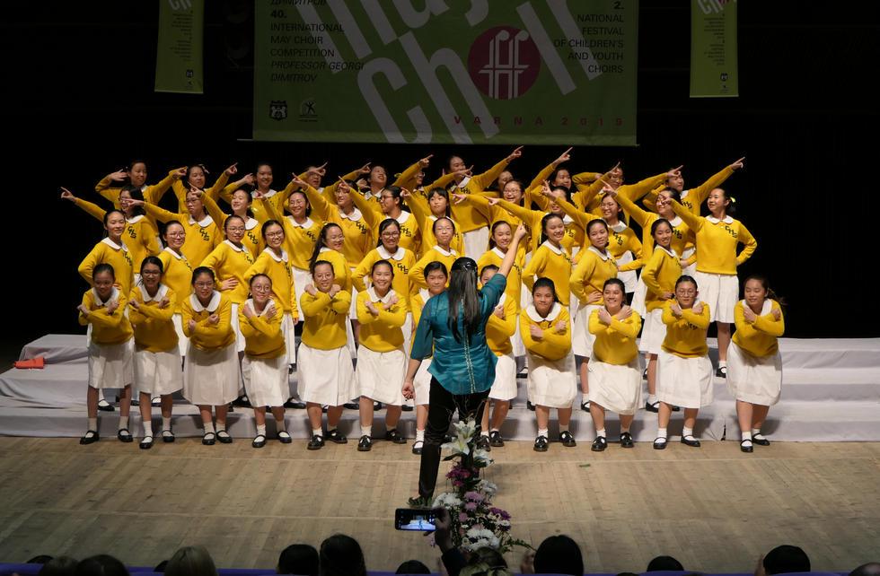 Good Hope School Choir (Hong Kong,China)