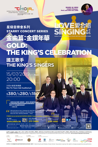"""The King's Singers: """"Gold"""" Concert"""