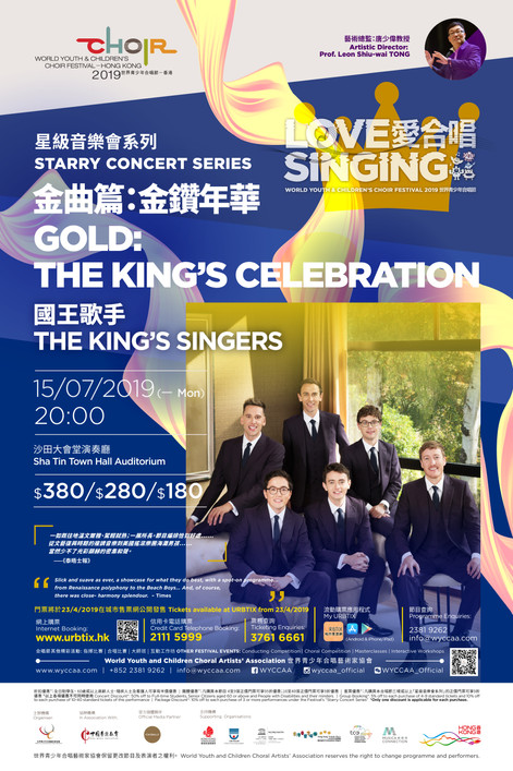 "The King's Singers: ""Gold"" Concert"