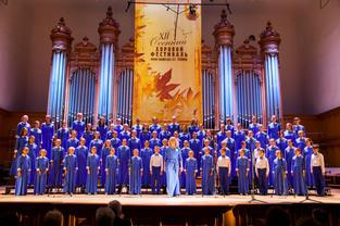 Vesna Children's Choir (Russia)