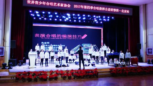 show choir demo.jpg