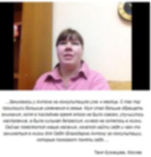 Кузнецова Т..jpg