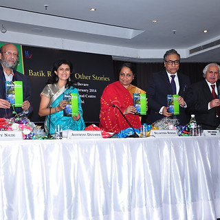 Book Launch @ IIC