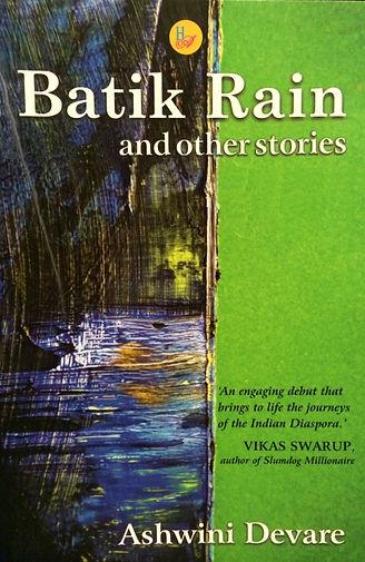 Batik Rain Cover