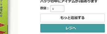 s_added.jpg