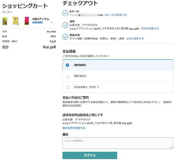 s_paiment.jpg