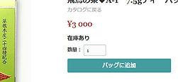 s_add_to.jpg