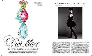 L'OFFICIEL No06_Dior Jewelry