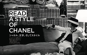 L'OFFICIEL No13_Read A Style of CHANEL