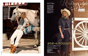 Equus No.08_Mode_カウガールテイストのデニム