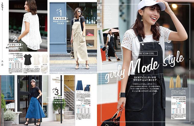『GeeRA 2019_Spring』Garly Mode Style 企画