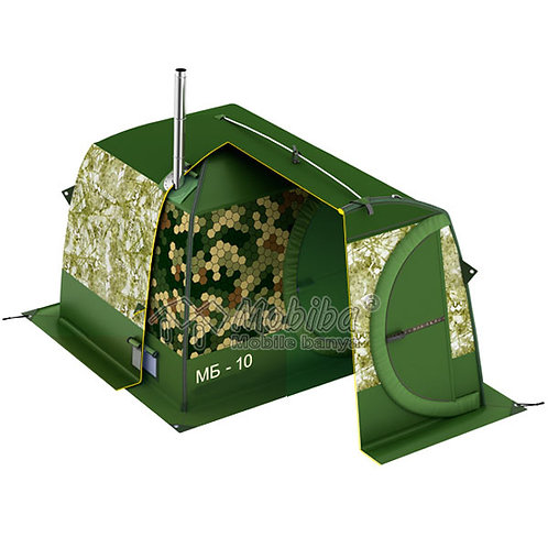 Additional Tent for MB-10