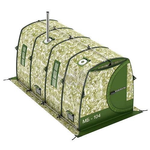Portable Mobile Sauna Tent Mobiba MB-104 (4-8 pers.)