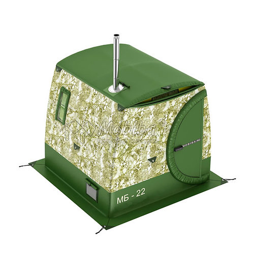 Portable Double-Layered Mobile Sauna Tent Mobiba MB-22М (3-4 pers.)
