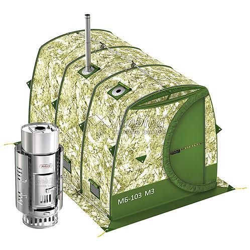 Mobile Banya Mobiba MB-103 (4-6 pers.) + Stove + Steam Generator + Water Tank