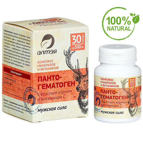 """Pantohematogen with Red Root and Vitamin C """"Man's Power"""""""