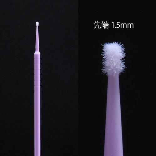 Mini Cotonetes para Extensão de Cílios