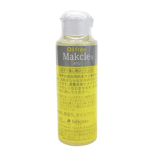 Demaquilante sem óleo - Marca Makcle