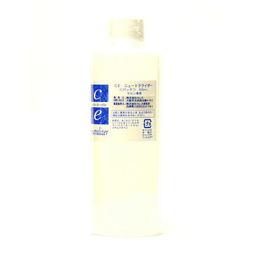 Neutralizador para ácidos 10 e 20% Marca Celles