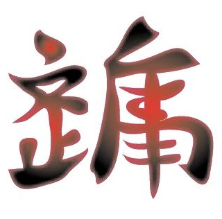 ΨおのりΨ 祈・踊