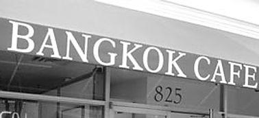 Bangkok Cafe Front Store