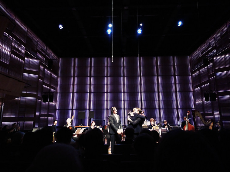 Nieuw Ensemble - Muziekgebouw