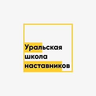nastavniks_logo.png