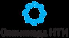 OlimpiadaNTI_Logo_.png