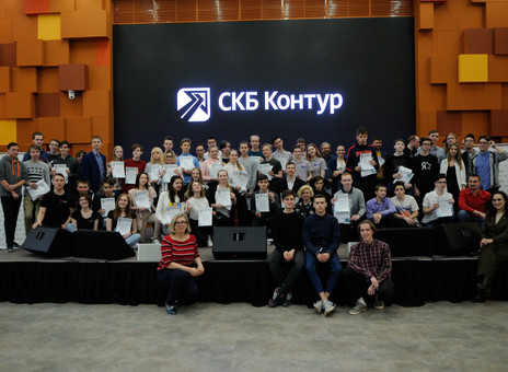 ЮнIT-Урал: Итоги