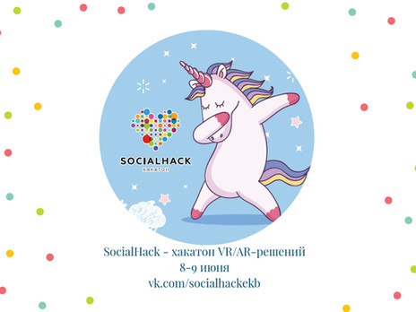 SocialHack VR