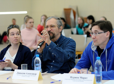 Дистанционный финал программы «ЮнIT Урал» прошёл в режиме конкурса стартапов