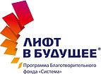 logo-big (1).jpg