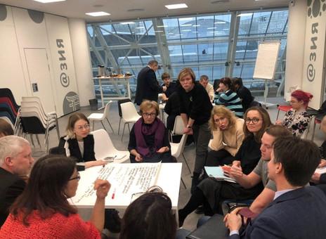Запуск и реализация IT-решений для социальных проектов